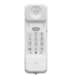 (SCITEC) H2001-00 Analog Corded & One-Piece Phone Bedrail White