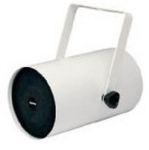 Valcom One-Way Track-Style 5-Watt White