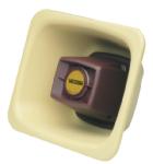 FlexHorn, Water Resistant