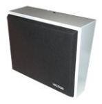 IP Talkback Wall Speaker Assembly Gray